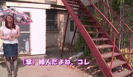 CESD-611 I Feel Too Much I Am Sorry I Feel Sorry ... 11 Yumi Kazama