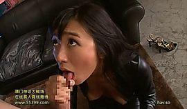 Nana Japanese Slut